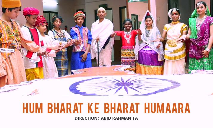 hum-bharath